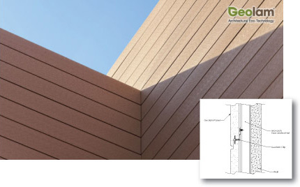 Monarch Metal Cladding and Rain Screen Systems - Geolam Siding